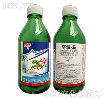 20%高氯・马-透斩-好利特