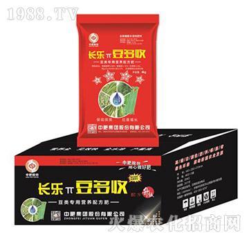 豆类专用营养配方肥-长乐豆多收-中肥股份