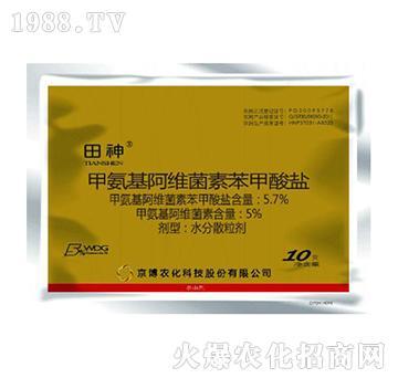 5.7%甲氨基阿维菌素苯甲酸盐-田神-京博