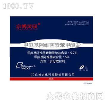 5.7%甲氨基阿维菌素苯甲酸盐-灵驭-京博