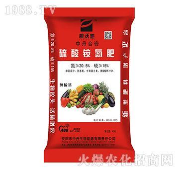 硫酸铵氮肥-根沃地-华庭生物