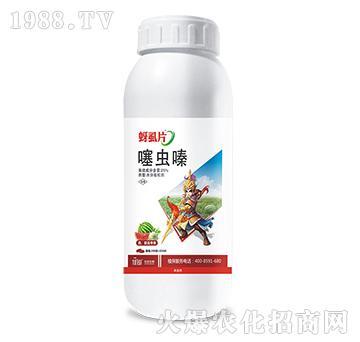 25%噻虫嗪(西、甜瓜专用)-蚜虱片-佳田生物