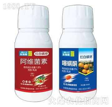 1.8%阿维菌素+5%噻螨酮-红白螨绝-金瀚斯