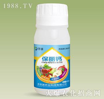 螯合钙-保丽钙-禾萃