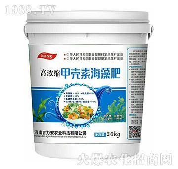 高濃縮甲殼素海藻肥-尚品百果