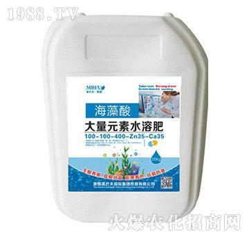 海藻酸水溶肥100-100-400-Zn35-Ca35-美巴夫