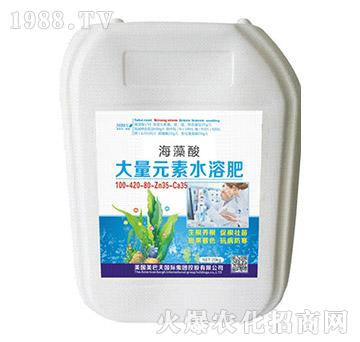 海藻酸水溶肥100-420-80-Zn35-Ca35-美巴夫