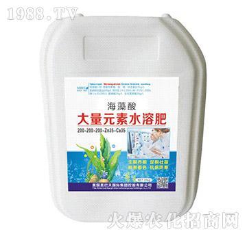 海藻酸水溶肥200-200-200-Zn35-Ca35-美巴夫