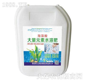 海藻酸水溶肥300-200-100-Zn35-Ca35-美巴夫