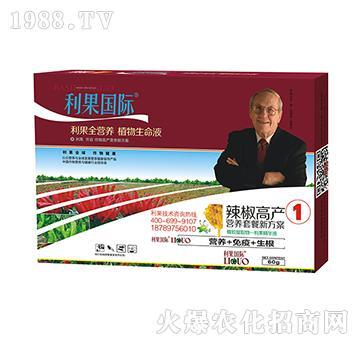 辣椒高产营养套餐1-利果国际
