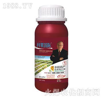 水稻高产营养套餐1(瓶)-利果国际