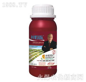 水稻高产营养套餐2(瓶)-利果国际