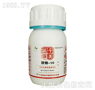 对生理缺素特效-欧特-10-千美植保