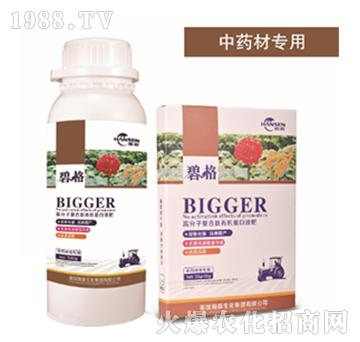 中药材专用高分子复合肽有机蛋白液肥-碧格-瀚森农业