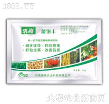 锌一代功能型腐植酸调控剂-碧格-瀚森农业
