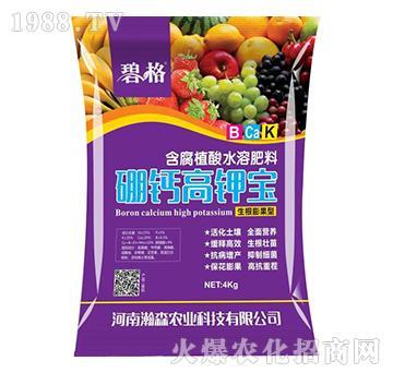 含腐植酸水溶肥料-硼钙