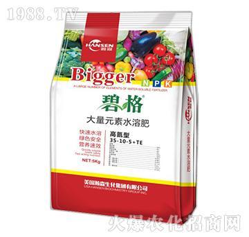 高氮型大量元素水溶肥水溶肥35-10-5+TE-碧格-瀚森农业
