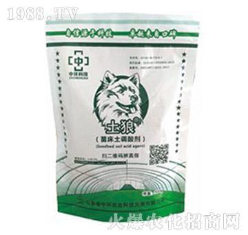 苗床土壤调酸剂-土狼3号-中环农业