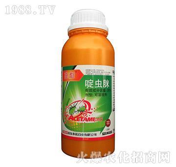 20%啶虫脒-亮彪-华庭生物