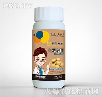 土豆专用新型微生物菌剂-愈乐先生-泰来