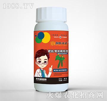 靶斑黄斑病特效新型微生物菌剂-愈乐先生-泰来