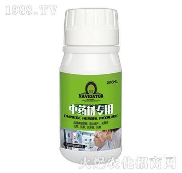中药材专用-英皇-植康肥业