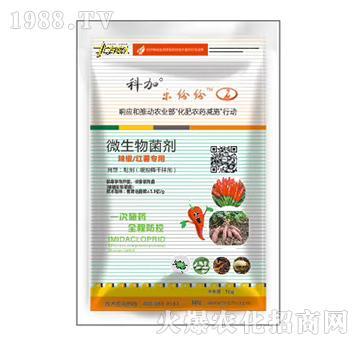 辣椒紅薯專用微生物菌劑-蓮福來