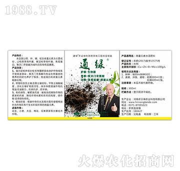 植物调节剂-通绿-农贝得