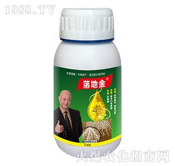 植物调节剂-落地金-农贝得