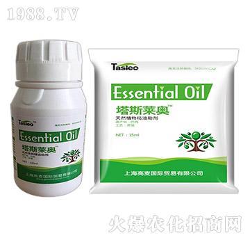 天然植物精油助剂-塔斯