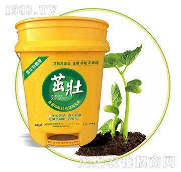 茁壮(微生物菌肥)-霸尔绿博