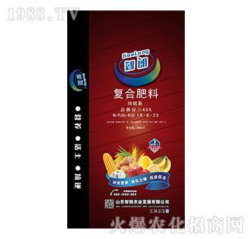 纯硫基复合肥16-6-23-智朗农业