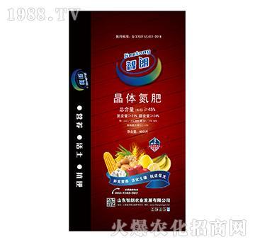 45%晶体氮肥-智朗农业