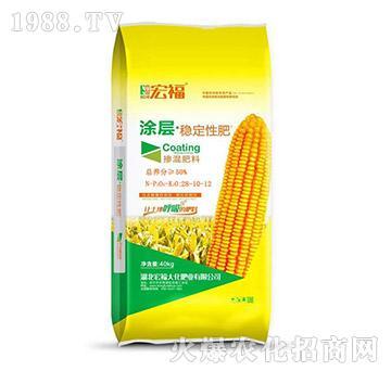 掺混肥料28-10-12-稳定性肥-宏福大化