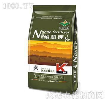 农用硝酸钾13.5-0-46-大田之星-新核能