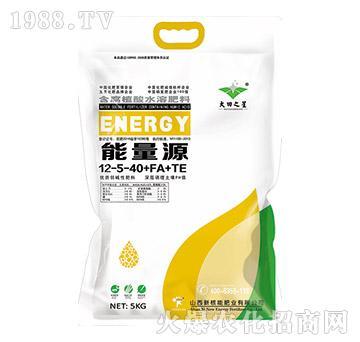 含腐植酸水溶肥料12-5-40+FA+TE-能量源-新核能