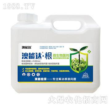 微生物菌剂(桶)-澳能达・根-澳能