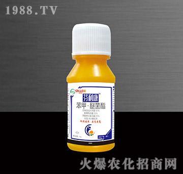 50%苯甲・嘧菌酯-芬利康-萨尔奇