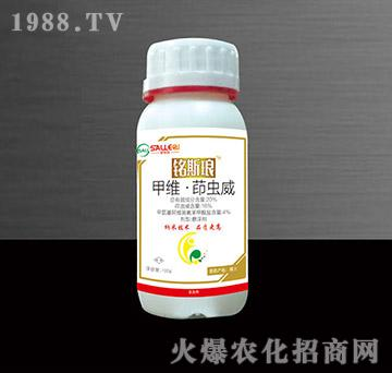 20%甲维・茚虫威(100g)-铭斯琅-萨尔奇