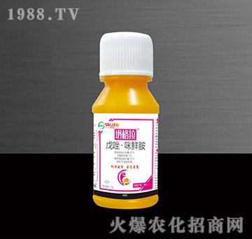 42%戊唑・咪鲜胺-坍格拉-萨尔奇