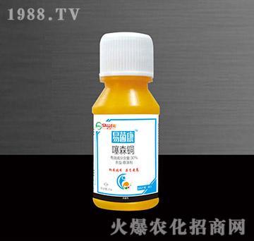 30%噻森铜-易菌康-萨尔奇