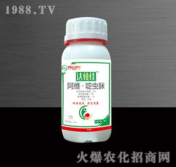 4%阿维・啶虫脒(100g)-达仕佳-萨尔奇