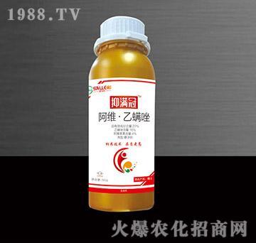 20%阿维・乙螨唑(500g)-抑满冠-萨尔奇