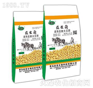 腐熟发酵大豆肥-益生菌-沃豆-起发生物
