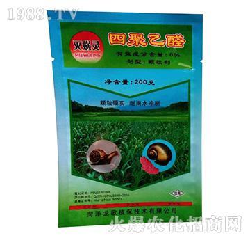 6%四聚乙醛-灭蜗灵-龙歌生物