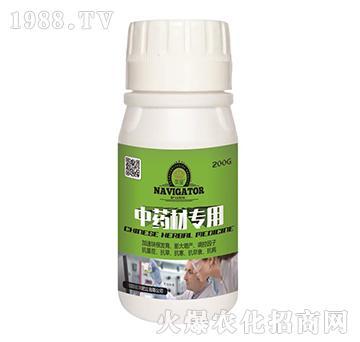 200g中药材专用-英皇-植康肥业