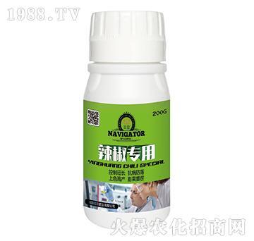 辣椒专用-英皇-植康肥业