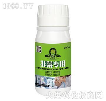韭菜专用-英皇-植康肥业