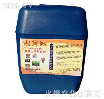 土壤改良剂-克线旺-海壳生物