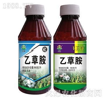 990克每升乙草胺+900克每升乙草胺-除草剂-玉豆净-开普